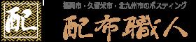 HS_logo_foot